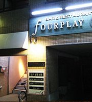 ‪Bar & Restaurant Fourplay‬