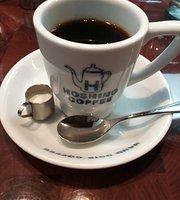 Hoshino Coffee, Oyumino