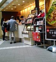 Doutor Coffee Shop Hiroshima Sekijuji Genbaku Byoin