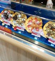 Dipper Dan Aeon Mall Nagakute