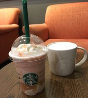 Starbucks Coffee Aeon Mall Tsukuba