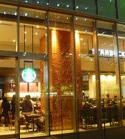 Starbucks Coffee Kitte Nagoya