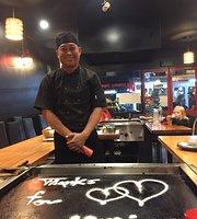 Ichioku Japanese Teppanyaki