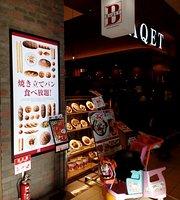 Baqet, Aeon Mall Tsuchiura