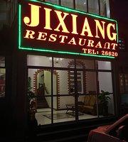 Ji Xiang Chinese Restaurant