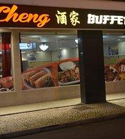 Restaurante Chines Fu Cheng