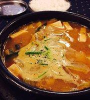 Onsemi - Korejski Restoran