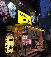 Itamae Yakiniku (Grilled meat) Itto Shinsaibashi  Bekkan