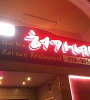 Huh Ga Nae