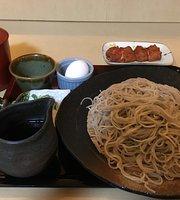 Soba House Fudemura, Goryokaku