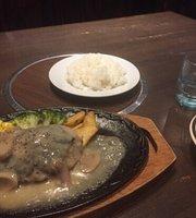 Steak & All-You-Can-Eat Restaurant Ken Nishi-Tokorozawa