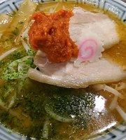 Chashuya, Musashi, Aeon Mall Ogaki