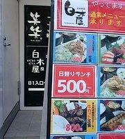 Izakaya Shirokiya, Ikebukuro Sunshine 60 Street
