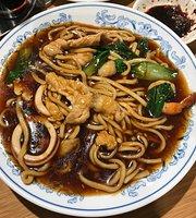 Wee Nam Kee Chicken Rice Ginza Extmelsa