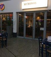 Mykonos Grill Haus Kleve - Eoc