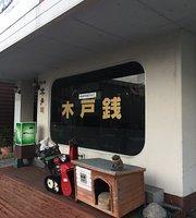 Kidozeni