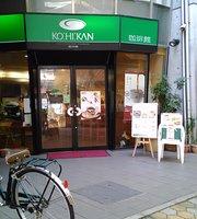 Coffee-Kan Takanobashi
