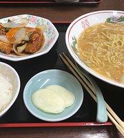 Chinese Restaurant Nobutoki Hanten