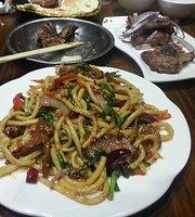 MuSiLin Restaurant