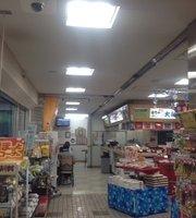 Kanbikiyama Parking Area Nobori Sen Snack Corner