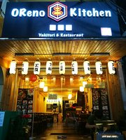 OReno Kitchen