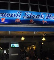 Hawaii Island Steak House