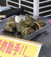 Hong Yi Pyramid Dumpling Restaurant