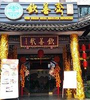 Qin ShanZhai