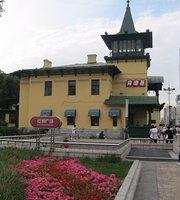 KFC (Hongbo)