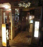 Charcoal Grill & Bar Garakutaya Tachikawa
