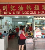 ‪Chiew Kee Chicken Noodle House‬