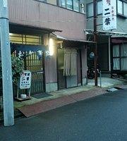 Futaba Yatsu Branch