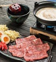 Sanpo Japanese Restaurant