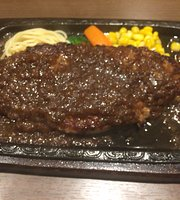 Meatloaf House Gyusha