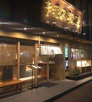 5daime Hanayama Udon Ginza