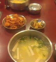Deumbuk Dambuk Bugeoguk Seolleung 2-ho