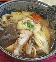 Chisan Restaurant Kamisato Prince