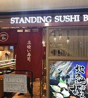 Tachigui Sushi Kantaro