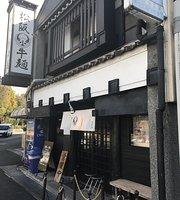 Matsusaka Gyumen Dairyuken