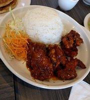 Guxiang Malaysian Restaurent