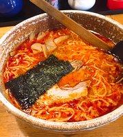 Kuishinbo