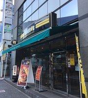 Doutor Coffee Shop Omiya Sonic City