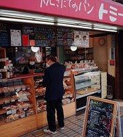 Tommy's Sannomiya-Higashi