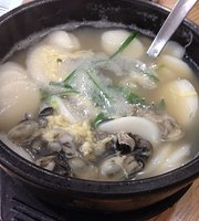 South Sea Oyster Rice Soup
