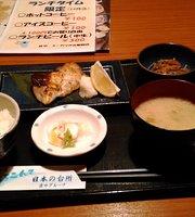 Shoya, Yukarigaoka Ekimae