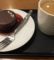 Starbucks Coffee Lumine Yokohama