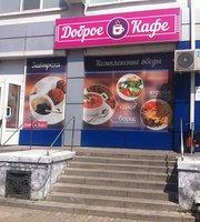 Dobroye Cafe
