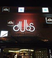 Dubs Bar