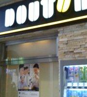 Doutor Coffee Shop Keikyu Heiwajima