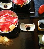 Shabu Shabu Japanese Restaurant Tsukitei Honmachi